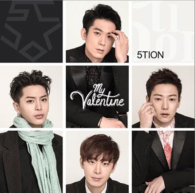 5tion/My Valentine (Type-E) [TRUST-05]