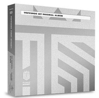 First Street: ToppDogg Vol.1 CD
