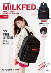 mini特別編集 MILKFED. SPECIAL BOOK Big Pocket Backpack #RED Book