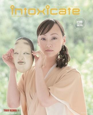 intoxicate 2020年6月号<オンライン提供 (限定100冊)>[INTOXICATE146]