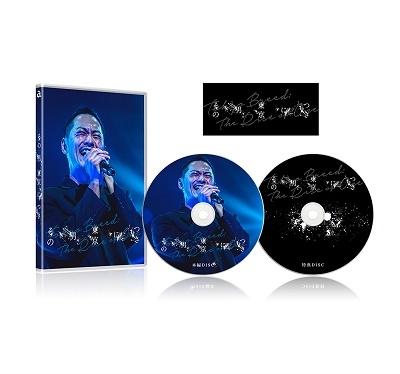 その男、東京につき [Blu-ray Disc+DVD]