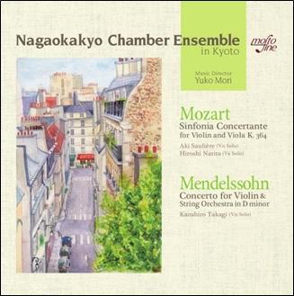 長岡京室内アンサンブル/モーツァルト: 協奏交響曲 K.364; メンデルスゾーン: ヴァイオリン協奏曲[MF20108]