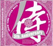DJ SHUZO/SHOW TIME SUPER BEST 〜SAMURAI MUSIC 5th. Anniversary〜 Mixed By DJ SHUZO[SMICD-129]