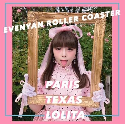PARIS TEXAS LOLITA 12cmCD Single