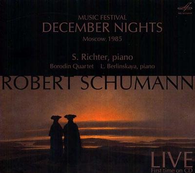 December Nights - Music Festival Moscow 1985: Schumann CD