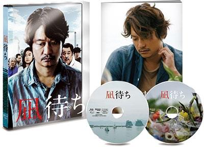 凪待ち 豪華版 [Blu-ray Disc+DVD] Blu-ray Disc
