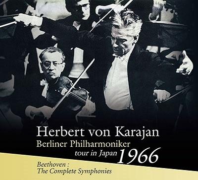 ベートーヴェン: 交響曲全集 1966年東京ライヴ