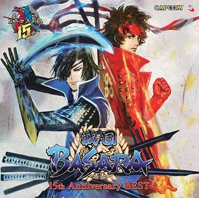 戦国BASARA 15th Anniversary BEST CD