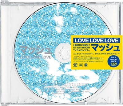 LOVE LOVE LOVE/マッシュ[NCS-701]