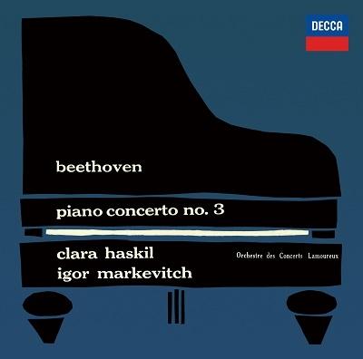 ベートーヴェン、ショパン、モーツァルト: ピアノ協奏曲集 他 (旧PHILIPS協奏曲録音集成)<タワーレコード SACD Hybrid