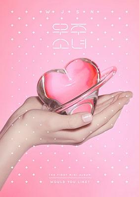 Would You Like?: 1st Mini Album CD