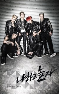CROSS GENE/Play With Me: 2nd Mini Album[DR31202]