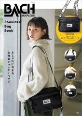 BACH Shoulder Bag Book Book