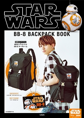STAR WARS(TM) BB-8 BACKPACK BOOK Book