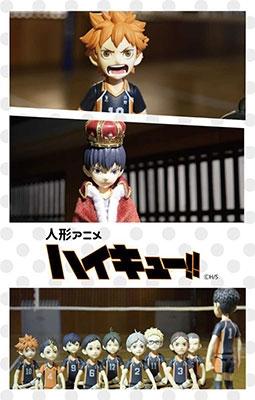 ハイキュー!! 42 [コミック+DVD]<人形アニメDVD同梱版> COMIC