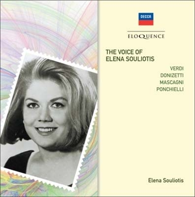 エレナ・スリオティス/The Voice of Elena Souliotis[4805369]
