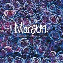 Mansun/アタック・オブ・ザ・グレイ・ランターン〜21st アニヴァーサリー・リイシュー<通常盤>[KSCOPE-603J]