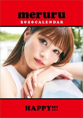 卓上 生見愛瑠(めるる) カレンダー 2020 Calendar