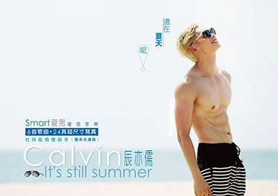 Calvin Chen (飛輪海)/It's Still Summer: Love Edition [CD+Photo Album][HIM2122A2]