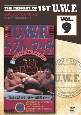 The Memory of 1st U.W.F. vol.9 U.W.F.ラストマッチ 1985.9.11 東京・後楽園ホール[SPD-1069]
