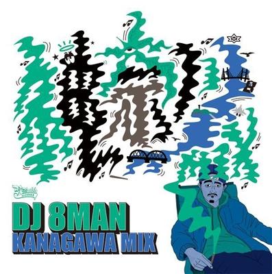 DJ 8MAN/KANAGAWA MIX[RRCD-0009]