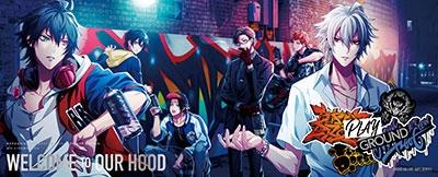 ヒプノシスマイク-Division Rap Battle-4th LIVE@オオサカ≪Welcome to our Hood≫ DVD