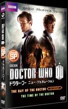 ドクター・フー ニュー・ジェネレーション スペシャル DVD
