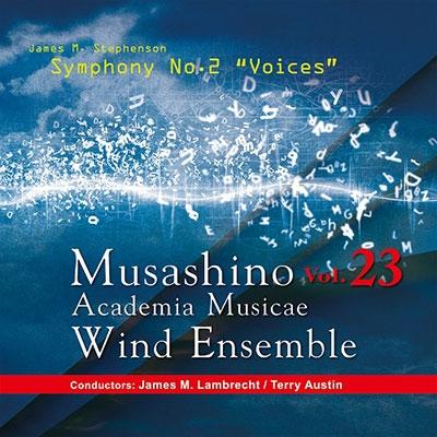 武蔵野音楽大学ウィンドアンサンブル Vol.23 CD