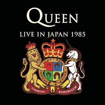 Live In Japan 1985 CD