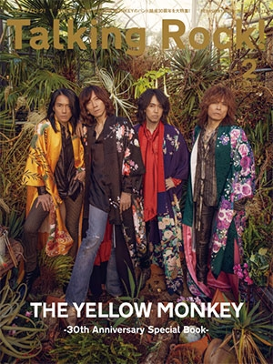 Talking Rock! 2020年2月号増刊 THE YELLOW MONKEY -30th Anniversary Special Book- Magazine
