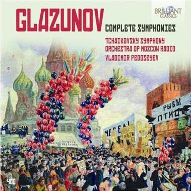 ヴラディーミル・フェドセーエフ/Glazunov: Complete Symphonies [BRL94719]