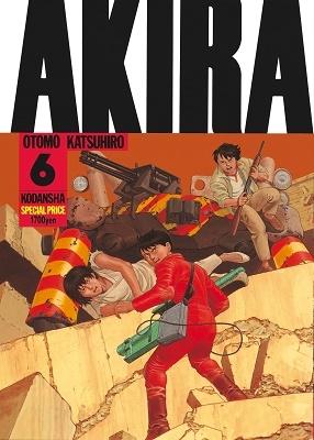 AKIRA 6 COMIC