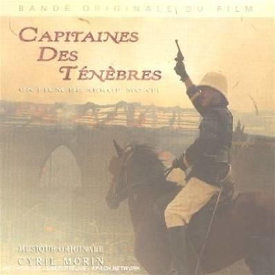 Cyril Morin/Capitaine Des Tenebres[3760098900299]