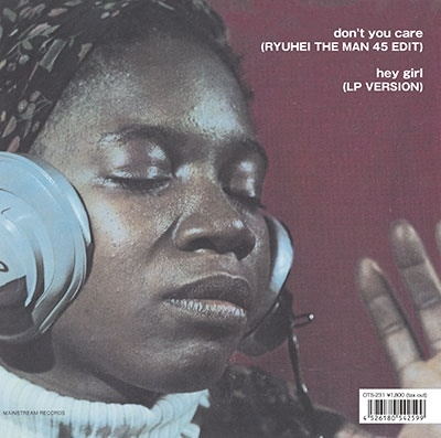 Alice Clark/DON'T YOU CARE (RYUHEI THE MAN 45 EDIT)/HEY GIRL (LP VERSION)<限定盤>[OTS-231]