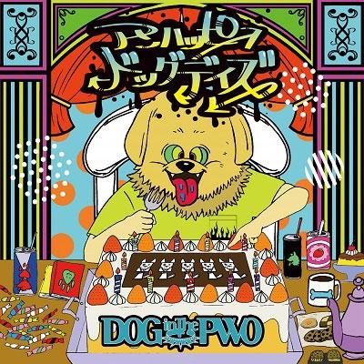 DOG inTheパラレルワールドオーケストラ/アンハッピードッグデイズ<通常盤>[RSCD-326]