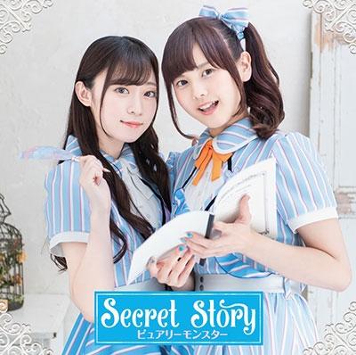 ピュアリーモンスター/Secret Story<通常盤C>[USSW-0129]