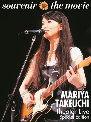 souvenir the movie ~MARIYA TAKEUCHI Theater Live~ (Special Edition)<初回限定仕様> Blu-ray Disc