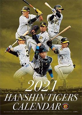 阪神タイガース/阪神タイガース カレンダー 2021[CL585]