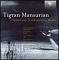 マリアン・サルキシアン/T.Mansurian: Songs and Instrumental Music[BRL95489]