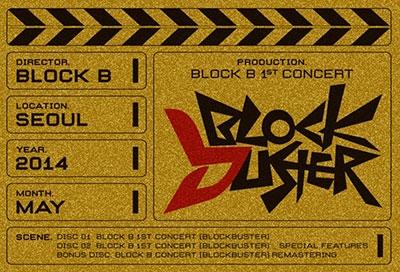 1st Concert: Blockbuster [3DVD+写真集] DVD