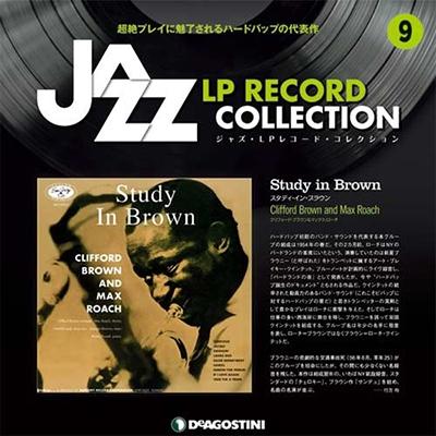 ジャズ・LPレコード・コレクション 9号 [BOOK+LP] [9784813519799]