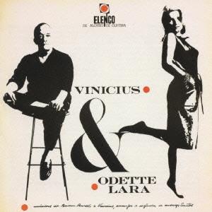ヴィニシウス・ジ・モライス&オデッチ・ララ