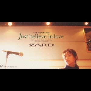 Just believe in love/Ready, Go!