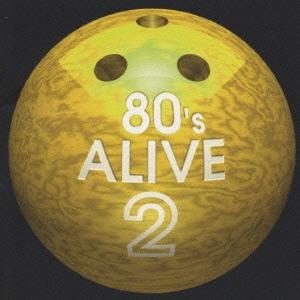 80'S ALIVE 2~YELLOW~