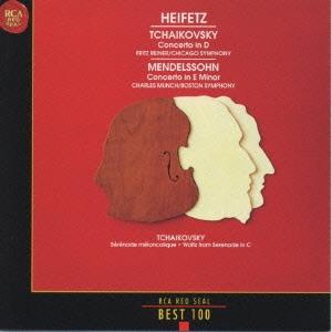 メンデルスゾーン&チャイコフスキー ヴァイオリン協奏曲