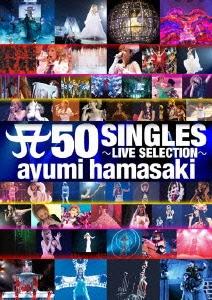 浜崎あゆみ/A 50 SINGLES 〜LIVE SELECTION〜[AVBD-91860]