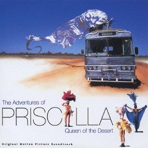 「プリシラ」オリジナル・サウンドトラック