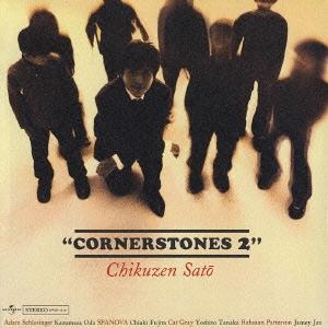 CORNERSTONES 2<通常盤>