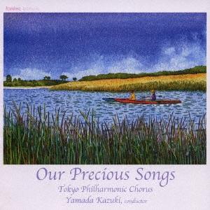 懐かしいアメリカの歌 東京混声合唱団愛唱曲集 CD