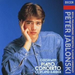 ガーシュウィン:ピアノ協奏曲/3つの前奏曲/コープランド:エル・サロン・メヒコ/バーバー:バラード 他